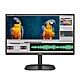 AOC 27型 IPS窄邊框護眼電腦螢幕 27B2H 支援HDMI product thumbnail 1