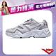 薔力推薦 買鞋送襪【PONY】MODERN 2 電光鞋 夢幻系慢跑鞋 女鞋-薰衣草幻紫 product thumbnail 2