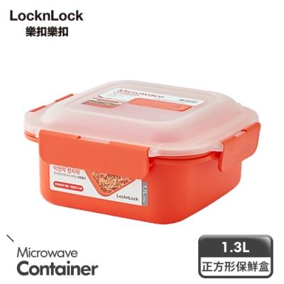 樂扣樂扣可蒸可煮PP微波保鮮盒/三分隔(LMW110D)(快)
