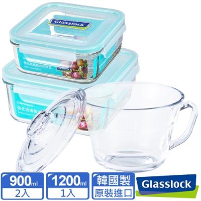Glasslock強化玻璃微波保鮮盒 - 便利微波3件組