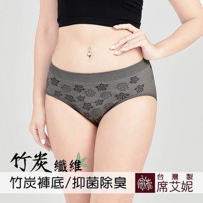席艾妮SHIANEY 台灣製造-中大尺碼超彈力中腰舒適內褲 40%竹炭纖維-竹炭