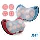JHT 3D巧時尚溫感按摩枕K-1580(兩色) product thumbnail 2