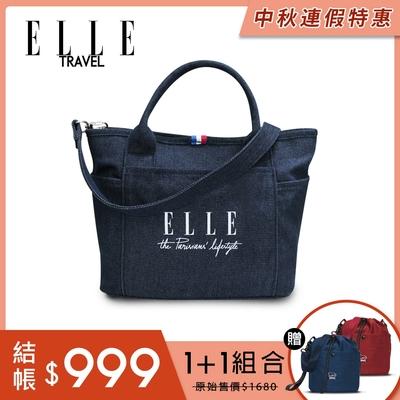 ELLE TRAVEL-極簡風牛仔手提/斜背托特包-深藍 EL52372