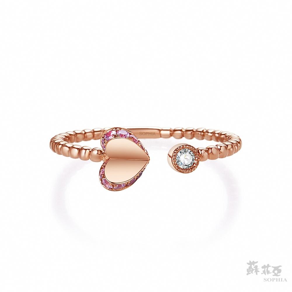 SOPHIA 蘇菲亞珠寶 - Romantic系列 愛心碧璽 9K玫瑰金 寶石戒指
