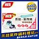 楓康 蒸籠.氣炸鍋專用料理紙(8吋) product thumbnail 1