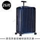 Rimowa Essential Lite Check-In M 26吋行李箱(亮藍色) product thumbnail 1