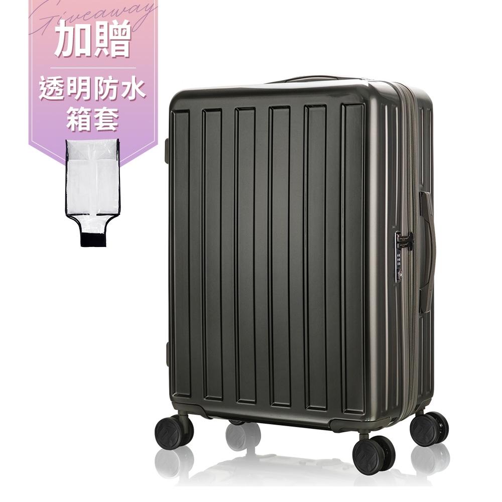 奧莉薇閣 24吋行李箱 PC大容量硬殼旅行箱 貨櫃競技場(深灰)