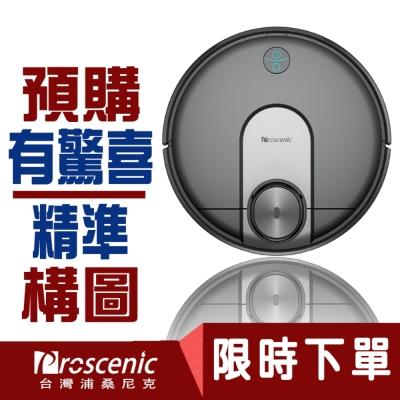 【Proscenic】台灣浦桑尼克 M7 WIFI雷射導航智慧型掃地機器人