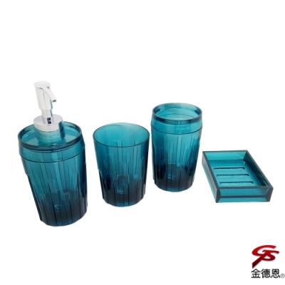 金德恩 台灣製造 壓克力晶鑽盥洗用具四件組-透明色