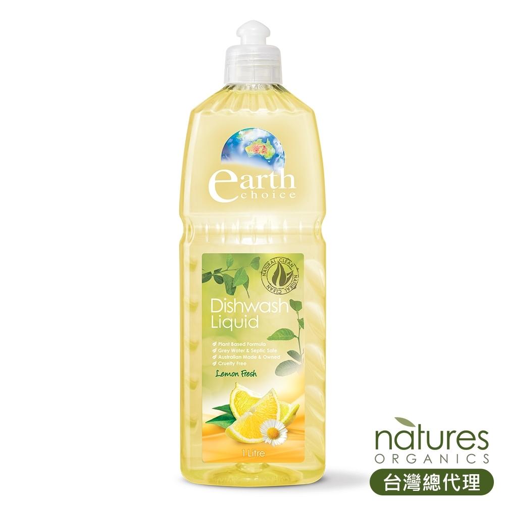 澳洲Natures Organics 植粹濃縮洗碗精(檸檬)1L