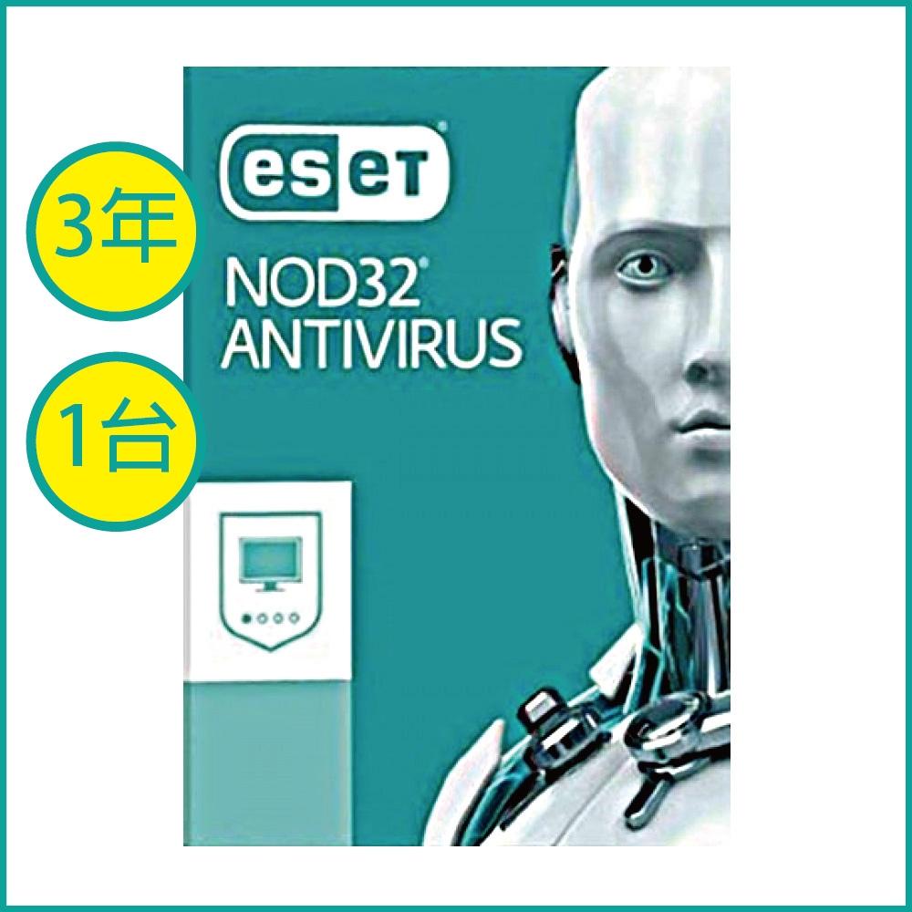 ESET NOD32 Antivirus 防毒軟體 中文 3年1台 專案版(含序號)