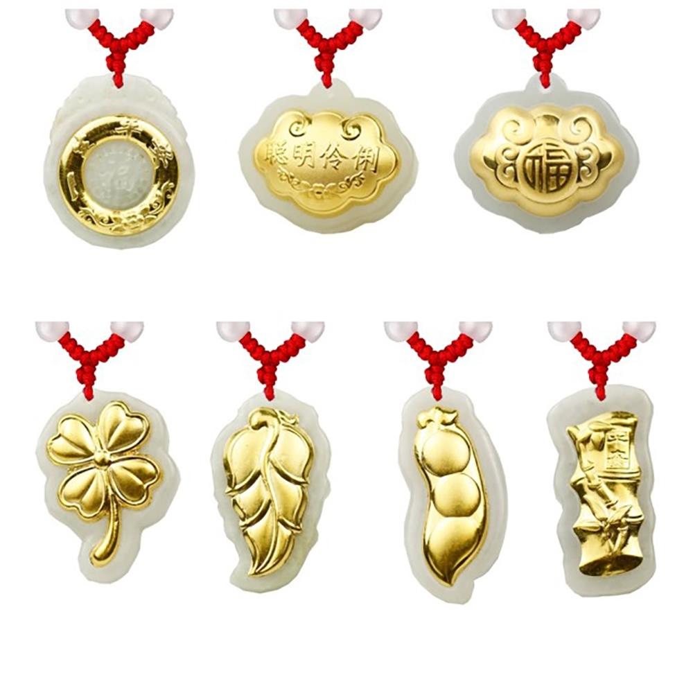 童樂繪金飾 千足金和田玉項鍊 七款可選皆附紅繩 彌月金飾