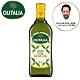 Olitalia奧利塔 純橄欖油(1000ml) product thumbnail 1