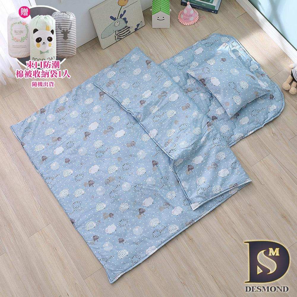 岱思夢 天絲兒童三件組 彩云-藍 TENCEL 鋪棉睡墊+涼被+童枕 兒童睡袋