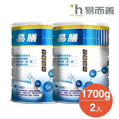 易而善 易膳營養配方奶粉 兩罐組(1700g/罐)