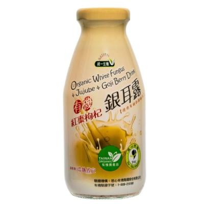 統一生機 有機紅棗枸杞銀耳露(290mlx12瓶)