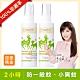 小鹿山丘有機精油雙效防蚊液80gx2入(甜橙) product thumbnail 2