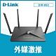 D-Link 友訊 DIR-882 AC2600 Gigabit MU-MIMO無線路由器分享器 product thumbnail 2