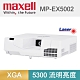 maxell-投影機-MP-EX5002 product thumbnail 2
