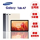 【A級福利品】SAMSUNG Galaxy Tab A7 10.4吋 3G/64G 平板電腦 WiFi版(T500) product thumbnail 1