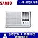 SAMPO聲寶 3-5坪 5級定頻右吹窗型冷氣 AW-PC22R product thumbnail 1