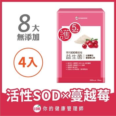 UDR 專利SOD蔓越莓益生菌EX X4盒