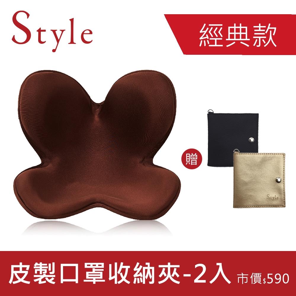 Style Body Make Seat Standard 美姿調整椅- 棕色