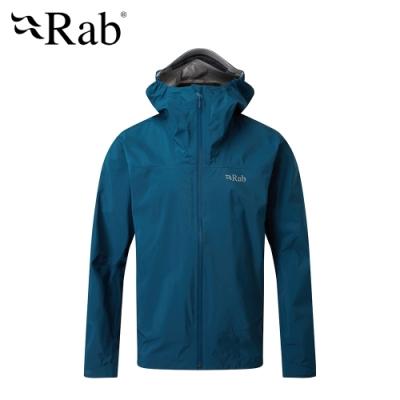 【RAB】Meridian Jacket 連帽防水外套 男款 墨藍 #QWG44