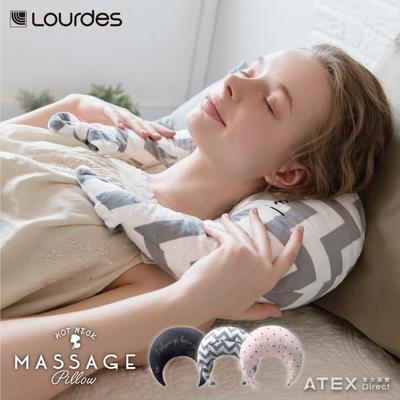 Lourdes弧形溫熱揉捏肩頸按摩枕(三色可選)AX-KXL191