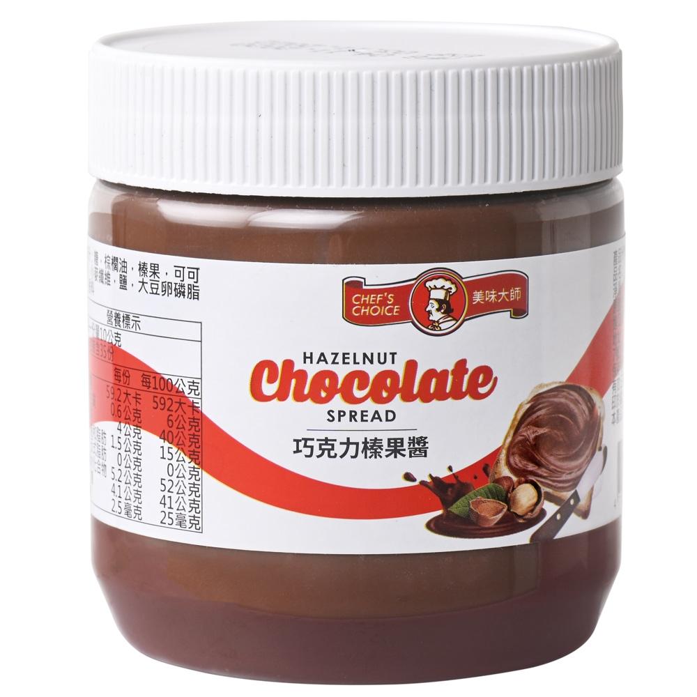 美味大師 巧克力榛果醬(350g)