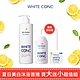 (買大送小)WHITE CONC 美白身體沐浴露 600mL 送 美白身體沐浴露150mL+超強美肌身體CC霜 5g product thumbnail 1