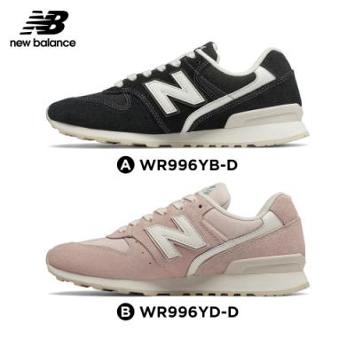 New Balance  996復古鞋_女性_黑色/粉色