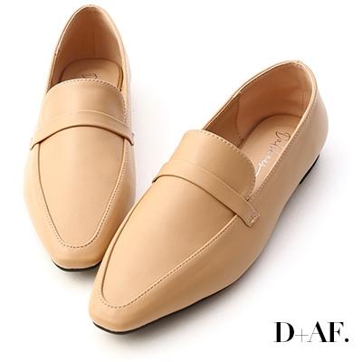 D+AF 極簡樣式.素面細帶尖頭樂福鞋*杏