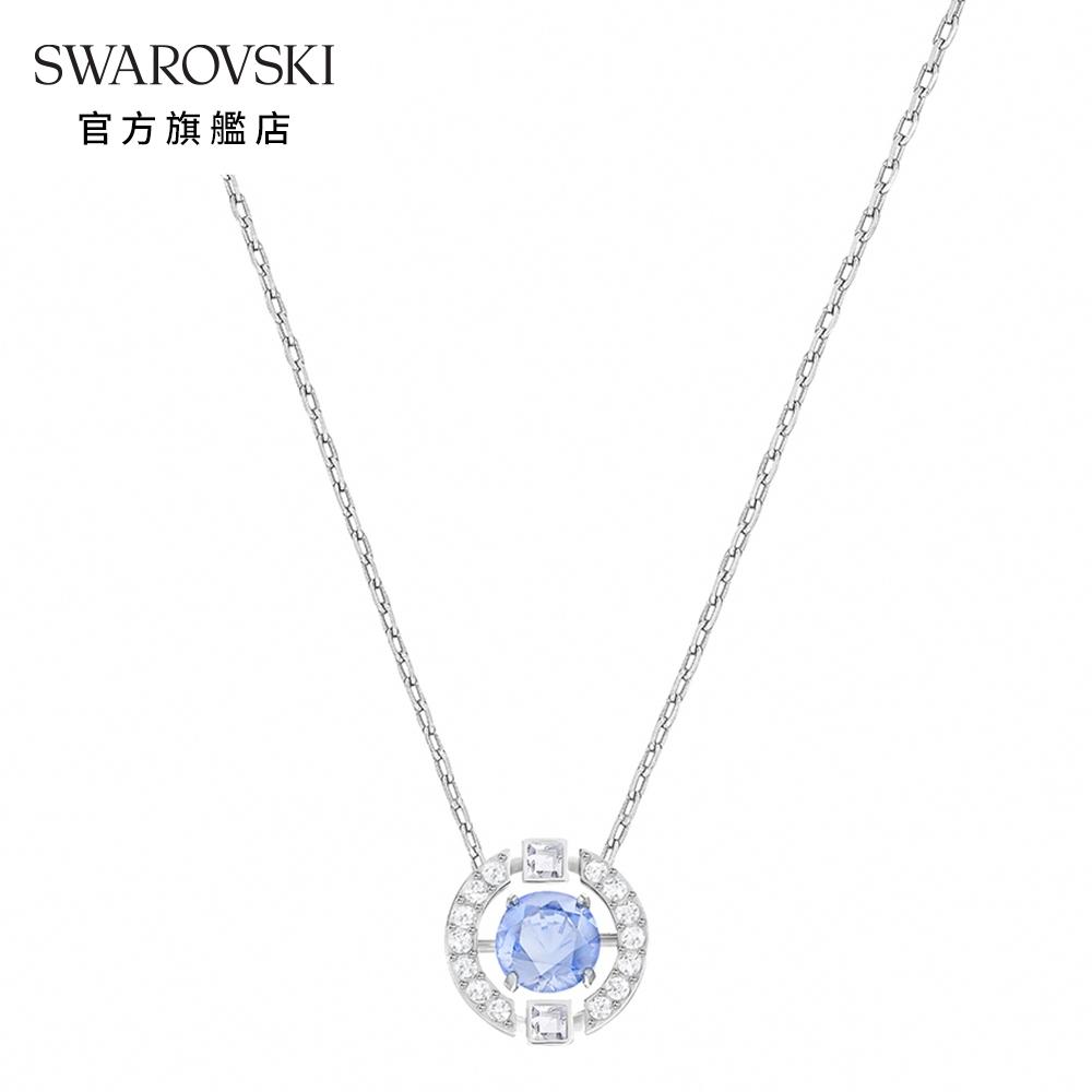 SWAROVSKI 施華洛世奇 Sparkling 白金色閃耀舞動藍水晶項鏈