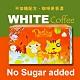 親愛的白咖啡-不加糖(30gx80包) product thumbnail 1