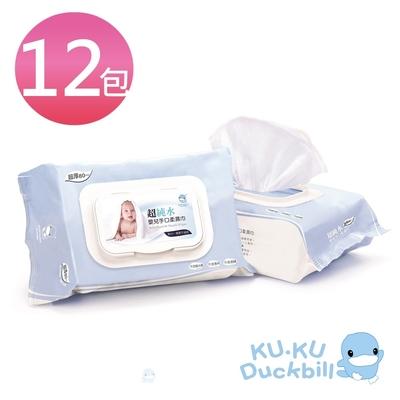 KUKU酷咕鴨 超純水嬰兒手口柔濕巾超厚80抽x12包超值組