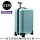 【直營限定款】Rimowa Essential Lite Cabin 21吋登機箱 (冰川藍) product thumbnail 1