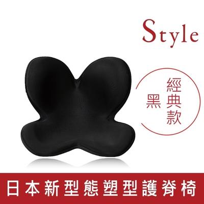 [4/29-5/17★現省600元]Style Body Make Seat Standard 美姿調整椅- 黑色