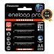 ▼限量贈送原廠電池盒▼ Panasonic eneloop 低自放電3號鎳氫充電電池#4入(BK3HCCE4BTW) product thumbnail 1