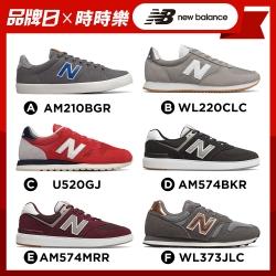【品牌日限定】New Balance 復古鞋_中性四款: 灰/紅/