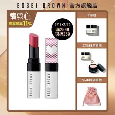 【官方直營】Bobbi Brown 芭比波朗 晶鑽桂馥潤色護唇膏-心動限定版