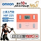 OMRON 歐姆龍 體重體脂計 HBF-225 粉色 product thumbnail 1