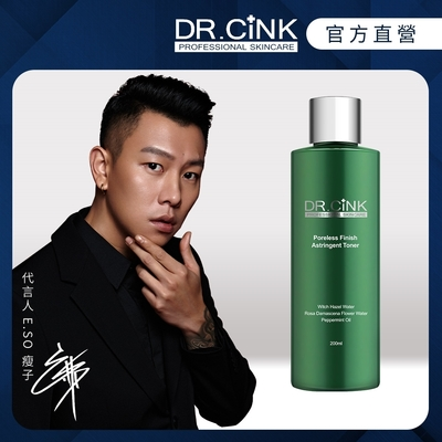 DR.CINK達特聖克 終結毛孔收斂隱形水 200ml
