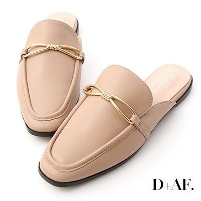 D+AF 夢想空間.細緻金屬扭結穆勒鞋*杏