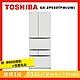 TOSHIBA東芝 551公升六門變頻冰箱 GR-ZP550TFW(UW) product thumbnail 1