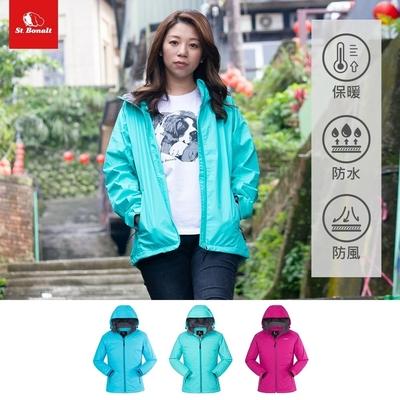 【St.Bonalt 聖伯納】女款 戶外機能 防風 防水 單層衝鋒衣-9011