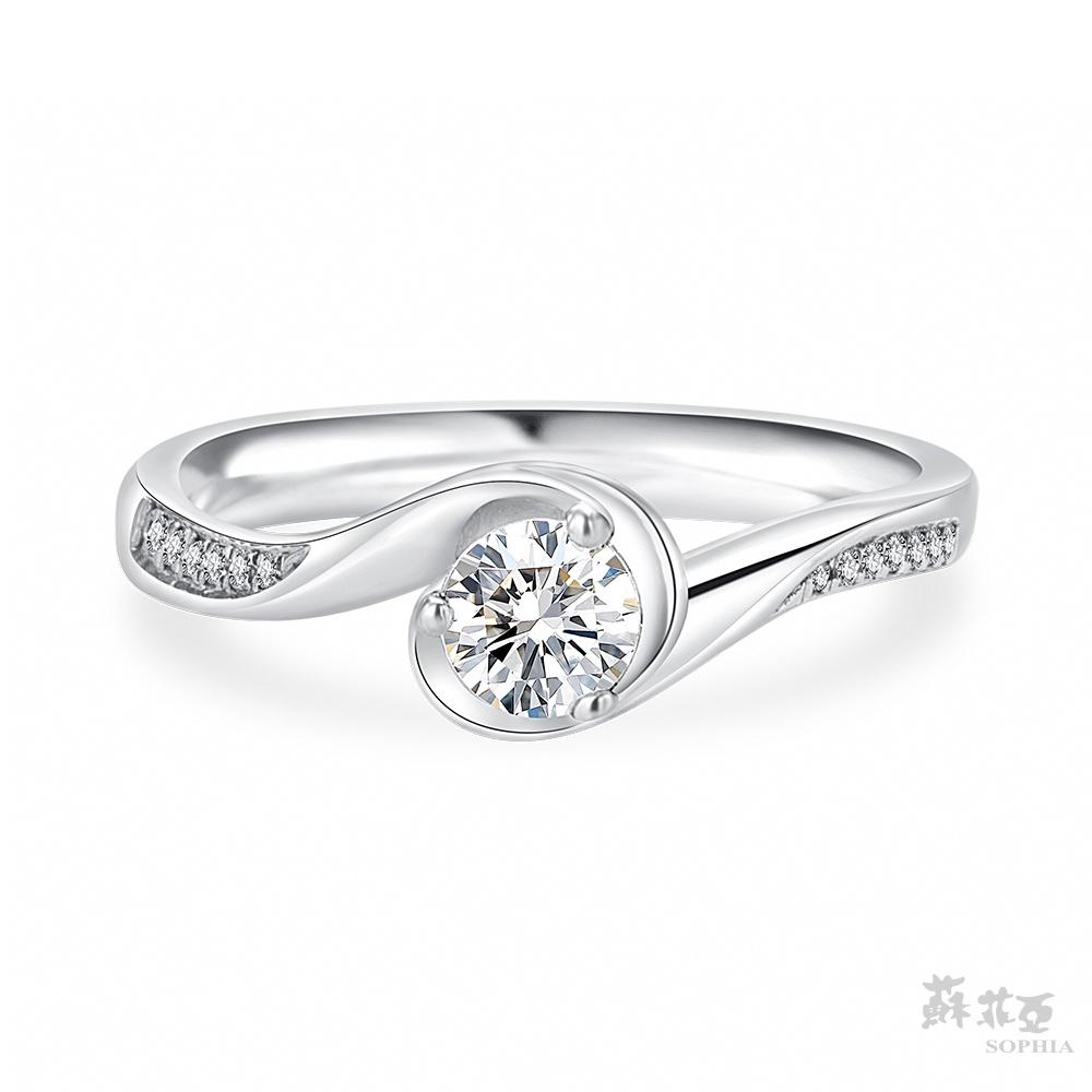 SOPHIA 蘇菲亞珠寶 - 誓約 0.30克拉 18K白金 鑽石戒指