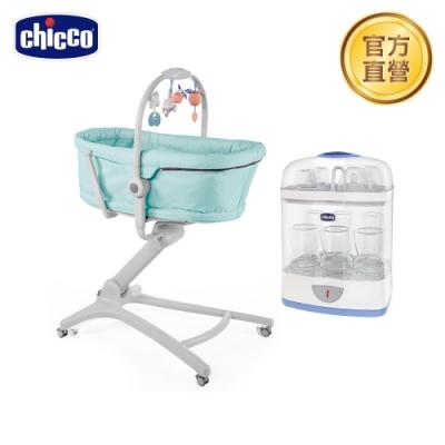 【獨家】chicco-Baby Hug 4合1餐椅嬰兒安撫床+二合一電子消毒鍋