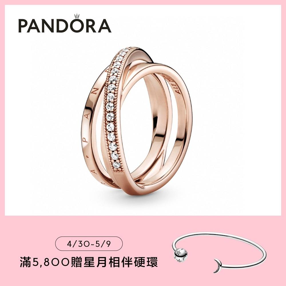 【Pandora官方直營】Pandora Rose三環交織細版戒指