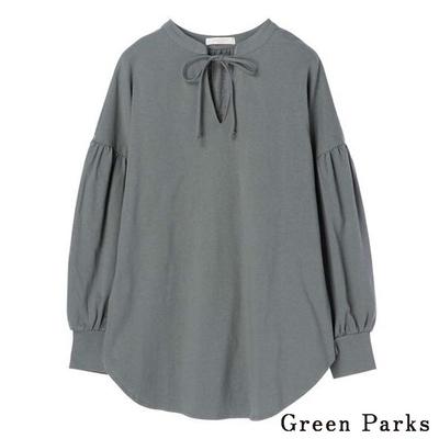 Green Parks 寬鬆蓬袖剪裁綁帶上衣